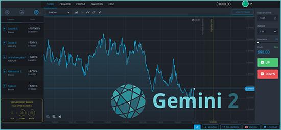 gemini2-app